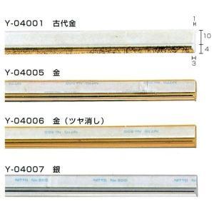 額縁 スケッチ額縁 材料 資材 フィレ Y-04001 Y-04005 Y-04006 Y-04007|touo