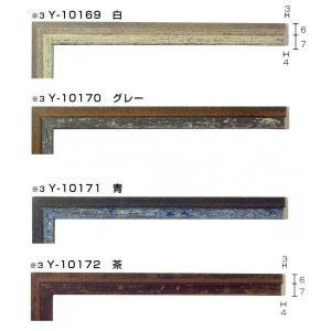 額縁 モールディング 木製 材料 資材 フィレ Y-10169 Y-10170 Y-10171 Y-10172|touo