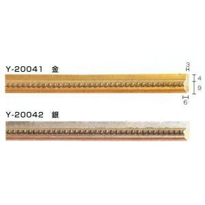 額縁 モールディング 木製 材料 資材 フィレ Y-20041 Y-20042|touo