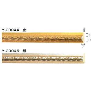 額縁 モールディング 木製 材料 資材 フィレ Y-20044 Y-20045|touo