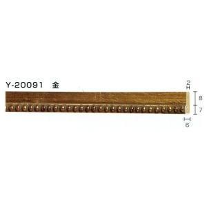 額縁 モールディング 木製 材料 資材 フィレ Y-20091|touo