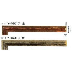 額縁 モールディング 木製 材料 資材 フィレ Y-46017 Y-46018|touo