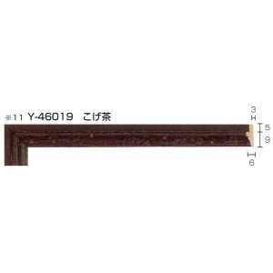 額縁 モールディング 木製 材料 資材 フィレ Y-46019|touo