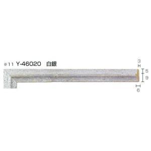 額縁 モールディング 木製 材料 資材 フィレ Y-46020|touo