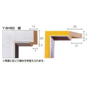 額縁 モールディング 木製 材料 資材 油縁用面金 Y-BH8S|touo