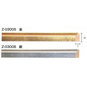 額縁 モールディング 木製 材料 資材 平面金 Z-03005 Z-03006|touo
