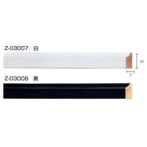 額縁 モールディング 木製 材料 資材 平面金 Z-03007 Z-03008|touo