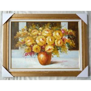 絵画 油絵 肉筆絵画 壁掛け (額縁 アートフレーム付き) 山水風景 「開運風水黄色い花」- M20サイズ -285-|touo