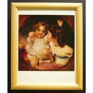 絵画 インテリア アートポスター 壁掛け ヨーロッパ製 (額縁 アートフレーム付き) サイズ八ッ切 Lawrence「The CalmaDy」|touo