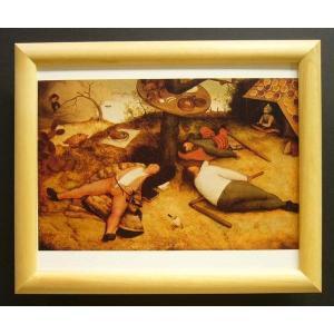 絵画 インテリア アートポスター 壁掛け ヨーロッパ製 (額縁 アートフレーム付き) サイズ八ッ切 ブリューゲル「Le pays De 」|touo