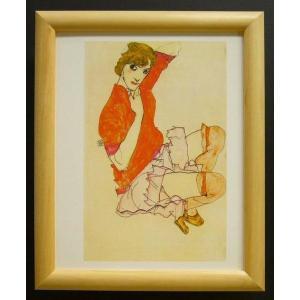 絵画 インテリア アートポスター 壁掛け ヨーロッパ製 (額縁 アートフレーム付き) サイズ八ッ切 schiere「Walli in reD」|touo