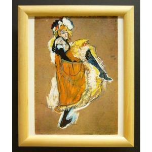 絵画 インテリア アートポスター 壁掛け ヨーロッパ製 (額縁 アートフレーム付き) サイズ八ッ切 ロートレック「Jane avril Dancing」|touo