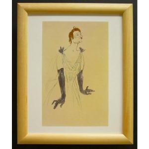 絵画 インテリア アートポスター 壁掛け ヨーロッパ製 (額縁 アートフレーム付き) サイズ八ッ切 ロートレック「Yvette guilbeat」|touo