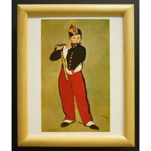 絵画 インテリア アートポスター 壁掛け ヨーロッパ製 (額縁 アートフレーム付き) サイズ八ッ切 マネ「The FiFer」|touo