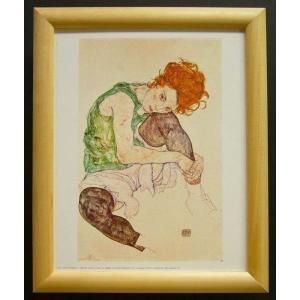 絵画 インテリア アートポスター 壁掛け ヨーロッパ製 (額縁 アートフレーム付き) サイズ八ッ切 Schiele「Woman sitting」|touo