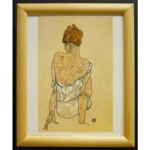 絵画 インテリア アートポスター 壁掛け ヨーロッパ製 (額縁 アートフレーム付き) サイズ八ッ切 Schiele「Woman sitting vieweD」|touo