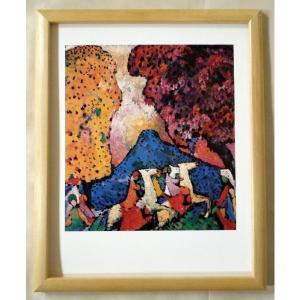 絵画 インテリア アートポスター 壁掛け ヨーロッパ製 (額縁 アートフレーム付き) サイズ八ッ切 KANDINSKY 「The Solomon」|touo