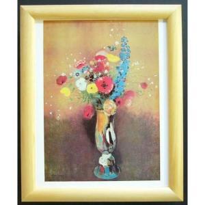 絵画 インテリア アートポスター 壁掛け ヨーロッパ製 (額縁 アートフレーム付き) サイズ八ッ切 ReDon「A vase oF Flowers」|touo