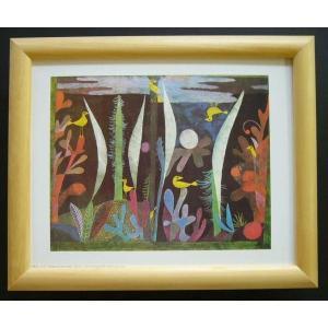 絵画 インテリア アートポスター 壁掛け ヨーロッパ製 (額縁 アートフレーム付き) サイズ八ッ切 KLEE「Grosses Aquarell」|touo