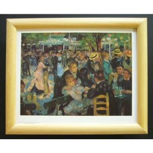 絵画 インテリア アートポスター 壁掛け ヨーロッパ製 (額縁 アートフレーム付き) サイズ八ッ切 RENOIR「Le Moulin De la Galette」|touo