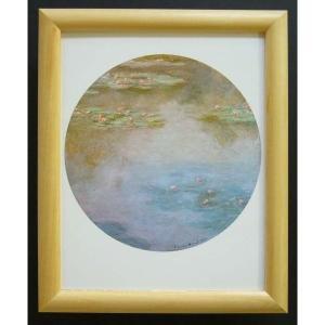 絵画 インテリア アートポスター 壁掛け ヨーロッパ製 (額縁 アートフレーム付き) サイズ八ッ切 モネ「Water Lilies」|touo