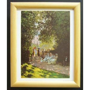 絵画 インテリア アートポスター 壁掛け ヨーロッパ製 (額縁 アートフレーム付き) サイズ八ッ切 モネ「Parisiens au parc Monceau」|touo