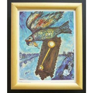 絵画 インテリア アートポスター 壁掛け ヨーロッパ製 (額縁 アートフレーム付き) サイズ八ッ切 シャガール「Le temps」|touo