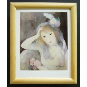 絵画 インテリア アートポスター 壁掛け ヨーロッパ製 (額縁 アートフレーム付き) サイズ八ッ切 ローランサン「バレンタイン」|touo