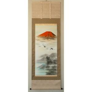 大特価!オーダーメイド掛け軸 「赤富士 秀峰」-尺五寸-海外土産にも-|touo