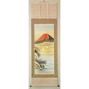 大特価!オーダーメイド掛け軸 「赤富士 雲山」-尺五寸-海外土産にも-|touo