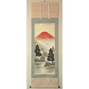 大特価!オーダーメイド掛け軸 「赤富士 香雲」-尺五寸-海外土産にも-|touo