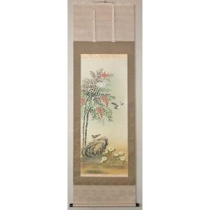 大特価!オーダーメイド掛け軸 「南天福寿 春山」-尺五寸-海外土産にも-|touo