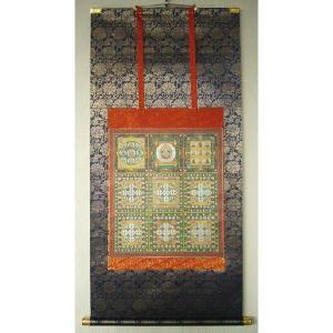 掛け軸 仏事用 「金剛界曼荼羅」-M-尺五寸短|touo