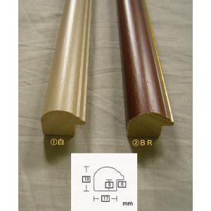 額縁 モールディング 木製 材料 資材 1.8m 2本1セット TO23|touo