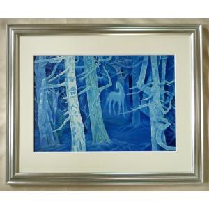絵画 壁掛け 額縁 アートフレーム付き 東山魁夷 「白馬の森」 F6号特寸 世界の名画シリーズ プリハード|touo