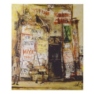 絵画 壁掛け 額縁 アートフレーム付き 佐伯 祐三 「広告貼り」 F3号 世界の名画シリーズ プリハード|touo