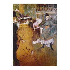 絵画 壁掛け 額縁 アートフレーム付き アンリ・ド・トゥールーズ=ロートレック 「座る女」 F6号 世界の名画シリーズ プリハード|touo