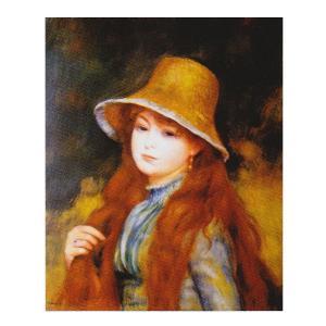 絵画 壁掛け 額縁 アートフレーム付き ピエール・オーギュスト・ルノワール 「長い髪をした若い娘」 F8号 世界の名画シリーズ プリハード|touo