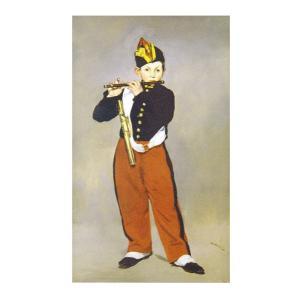 絵画 壁掛け 額縁 アートフレーム付き エドゥアール・マネ 「笛を吹く少年」 M8号 世界の名画シリーズ プリハード touo