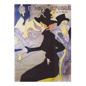絵画 壁掛け 額縁 アートフレーム付き アンリ・ド・トゥールーズ=ロートレック 「ディバン・ジャポネ」 大全紙 世界の名画シリーズ プリハード|touo