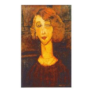 絵画 壁掛け 額縁 アートフレーム付き アメディオ・モディリアーニ 「ルネ」 M12号 世界の名画シリーズ プリハード|touo