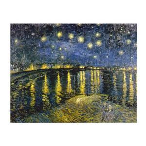 絵画 壁掛け 額縁 アートフレーム付き ヴィンセント・ヴァン・ゴッホ 「星降る夜、アルル」 P10号 世界の名画シリーズ プリハード|touo