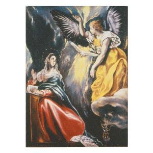 絵画 壁掛け 額縁 アートフレーム付き エル・グレコ 「受胎告知」 P15号 世界の名画シリーズ プリハード|touo