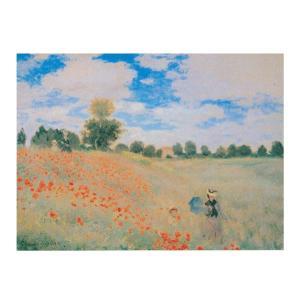 絵画 壁掛け 額縁 アートフレーム付き クロード・モネ 「ひなげし」 P15号 世界の名画シリーズ プリハード|touo