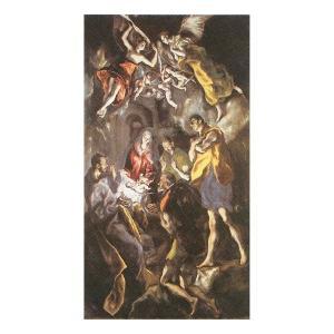 絵画 壁掛け 額縁 アートフレーム付き エル・グレコ 「羊飼いの礼拝」 M20C号 世界の名画シリーズ プリハード|touo
