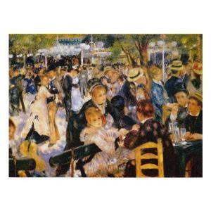 絵画 壁掛け 額縁 アートフレーム付き ピエール・オーギュスト・ルノワール 「ムーラン・ド・ラ・ギャレット」 P50号 世界の名画シリーズ プリハード|touo