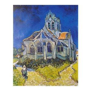 絵画 壁掛け 額縁 アートフレーム付き ヴィンセント・ヴァン・ゴッホ 「オーヴェルの教会」 F30号 世界の名画シリーズ プリハード|touo