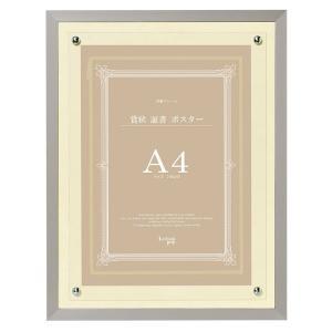 額縁 OA額縁 ポスター額縁 アルミフレーム 用紙 レザーボード P100 ホワイト A4|touo