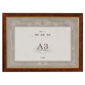 額縁 OA額縁 ポスター額縁 賞状 みやび P121 ブラウン A3|touo