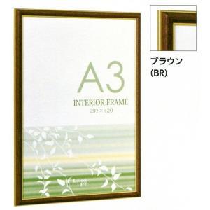 額縁 OA額 ポスター額縁 アルミフレーム B012 A2サイズ|touo